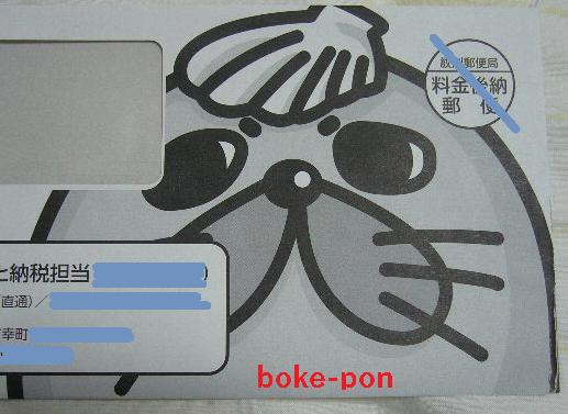 f:id:Boke-Boke:20190520170827p:plain