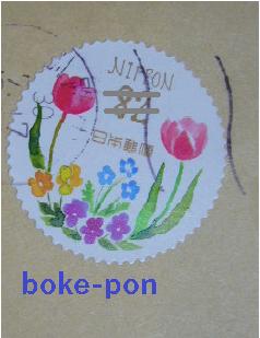 f:id:Boke-Boke:20190520171028p:plain