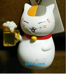 f:id:Boke-Boke:20190603234753p:plain