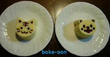 f:id:Boke-Boke:20190609003745p:plain