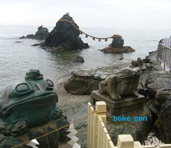 f:id:Boke-Boke:20190704155942p:plain