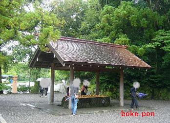 f:id:Boke-Boke:20190705151350p:plain