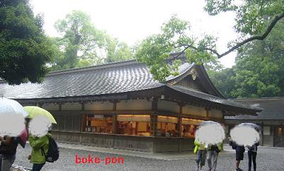 f:id:Boke-Boke:20190705154702p:plain