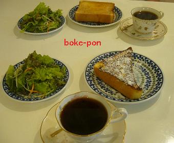 f:id:Boke-Boke:20190705184151p:plain