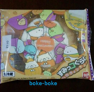 f:id:Boke-Boke:20191020175434p:plain