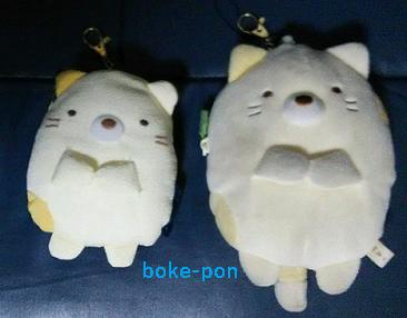 f:id:Boke-Boke:20191020201203p:plain