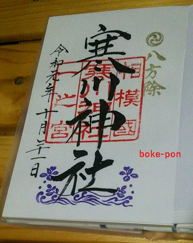 f:id:Boke-Boke:20191022234524p:plain
