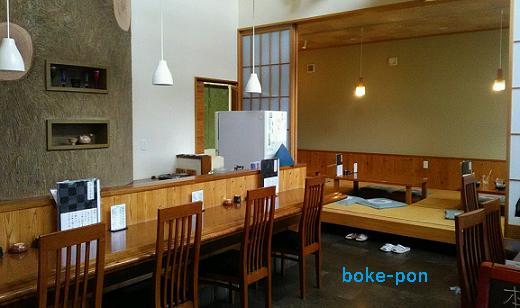 f:id:Boke-Boke:20191023135321p:plain