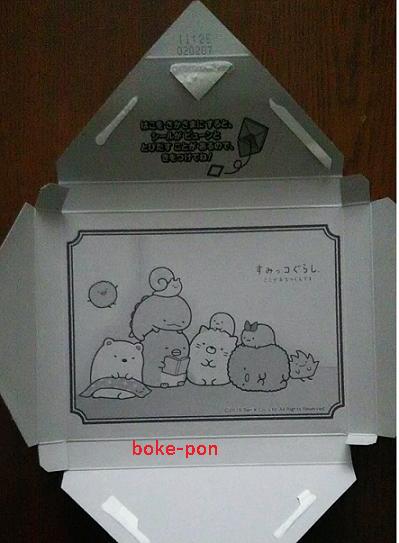 f:id:Boke-Boke:20191023165941p:plain