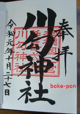 f:id:Boke-Boke:20191029143019p:plain
