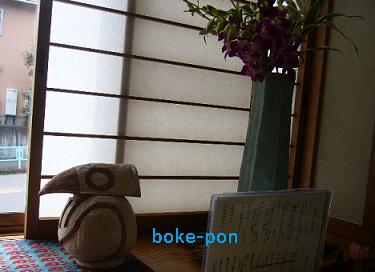 f:id:Boke-Boke:20191029150529p:plain