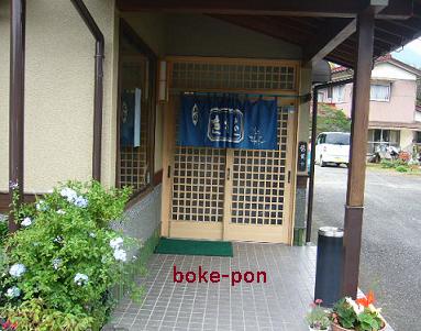 f:id:Boke-Boke:20191104192447p:plain