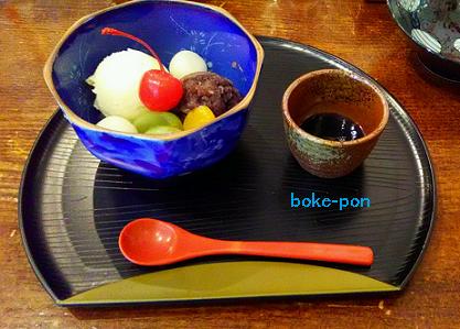 f:id:Boke-Boke:20191120193905p:plain