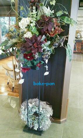 f:id:Boke-Boke:20191203203632p:plain