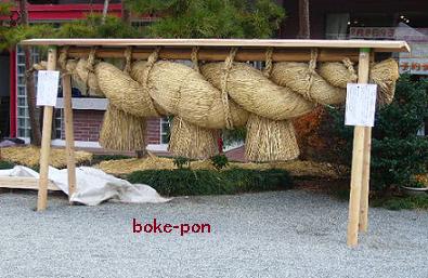 f:id:Boke-Boke:20191225161830p:plain