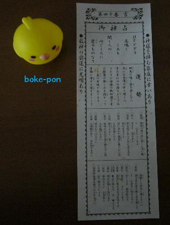 f:id:Boke-Boke:20200113135804p:plain