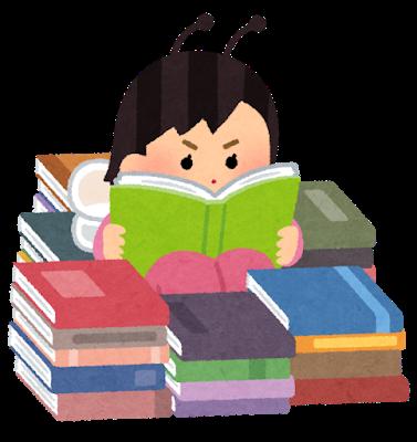 f:id:Boke-Boke:20200202155925p:plain