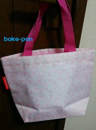 f:id:Boke-Boke:20200206234049p:plain