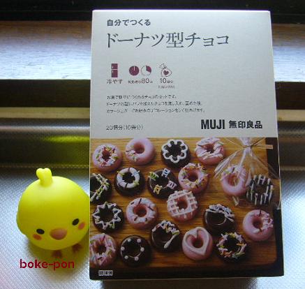 f:id:Boke-Boke:20200213200747p:plain