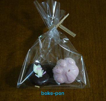 f:id:Boke-Boke:20200213201802p:plain