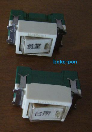 f:id:Boke-Boke:20200217180333p:plain