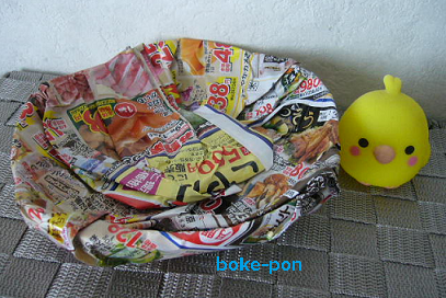 f:id:Boke-Boke:20200301200632p:plain