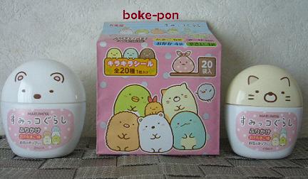 f:id:Boke-Boke:20200318195403p:plain