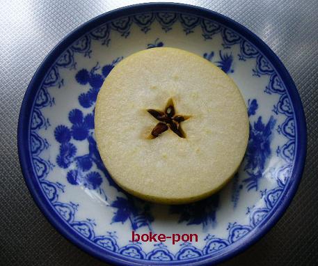 f:id:Boke-Boke:20200324211637p:plain