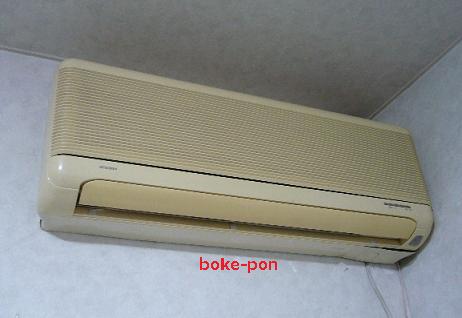 f:id:Boke-Boke:20200805152233p:plain