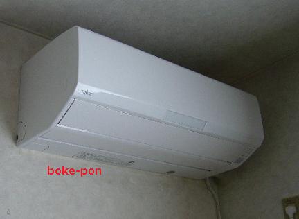 f:id:Boke-Boke:20200805153741p:plain