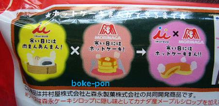 f:id:Boke-Boke:20201002135459p:plain