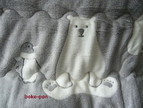 f:id:Boke-Boke:20201103205049p:plain