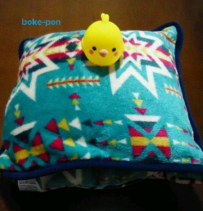 f:id:Boke-Boke:20201103212901p:plain