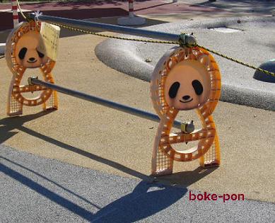 f:id:Boke-Boke:20201109151920p:plain