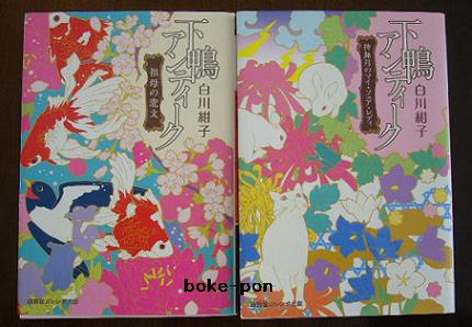 f:id:Boke-Boke:20210118182212p:plain