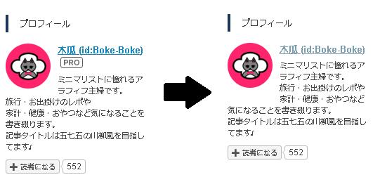 f:id:Boke-Boke:20210326015513p:plain