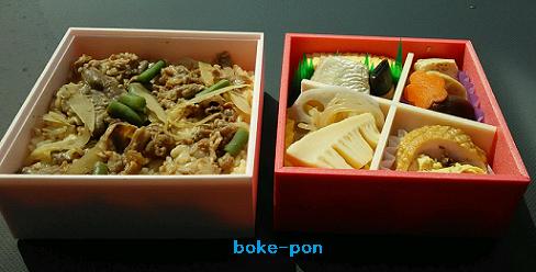 f:id:Boke-Boke:20210327163603p:plain