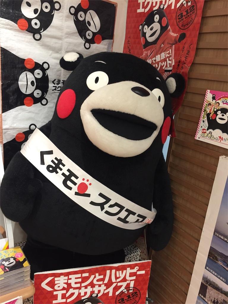 f:id:BokuMuraemon:20161214224815j:image