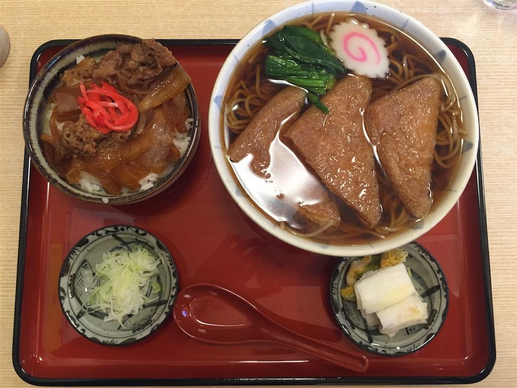 f:id:BokuMuraemon:20161231193017j:image