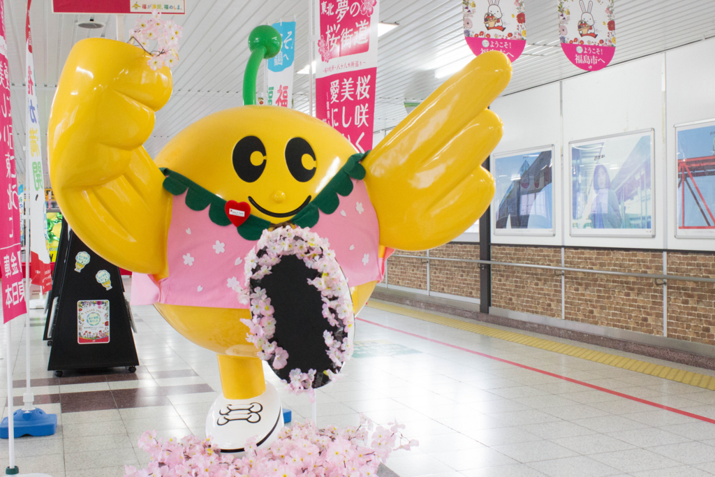 f:id:BokuMuraemon:20170101172743j:plain