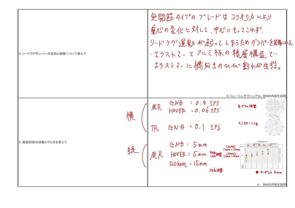 f:id:Bomcat:20201018091041j:plain