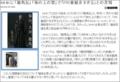 NHKにCM過多苦情