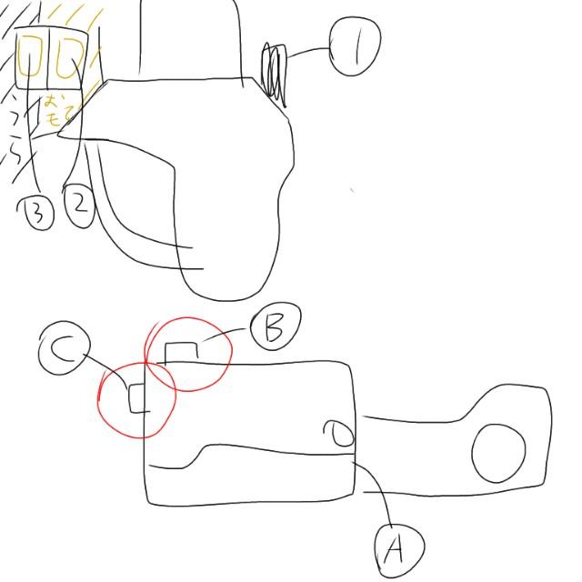 f:id:BooChan:20200114013256j:image