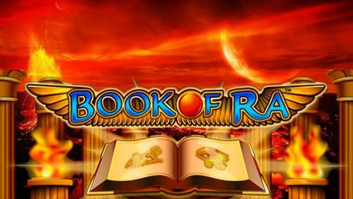f:id:BookOfRaKostenlos006:20160724195345j:plain