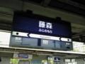 [はてなハイク][イベント][京都]ご近所会@関西