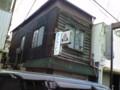 [はてなハイク][イベント][京都][ネタ画像]id:Borom