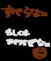 はてなハイク5周年オフ at 京都