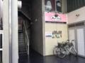 [東京][観光]