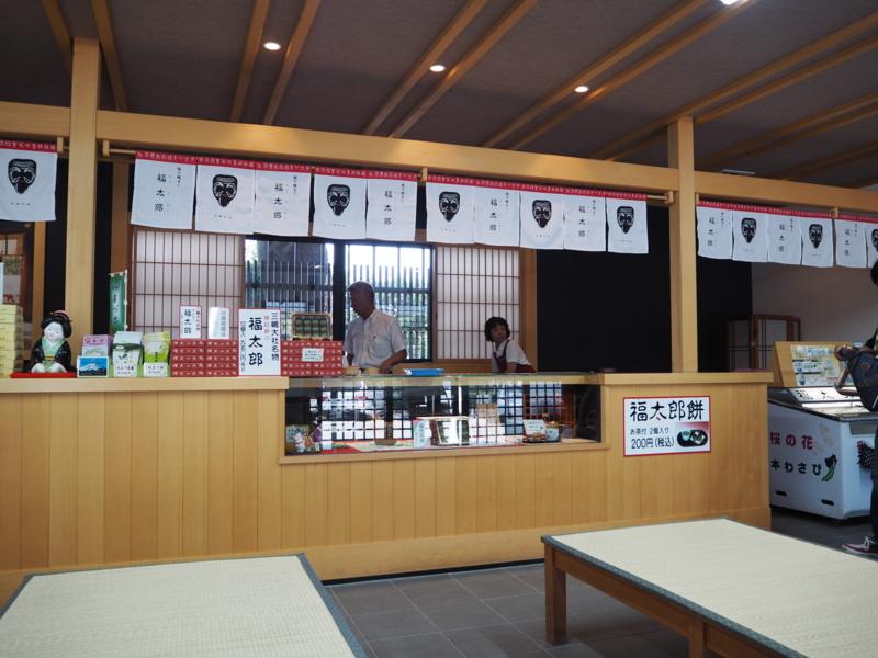 福太郎本舗の内観