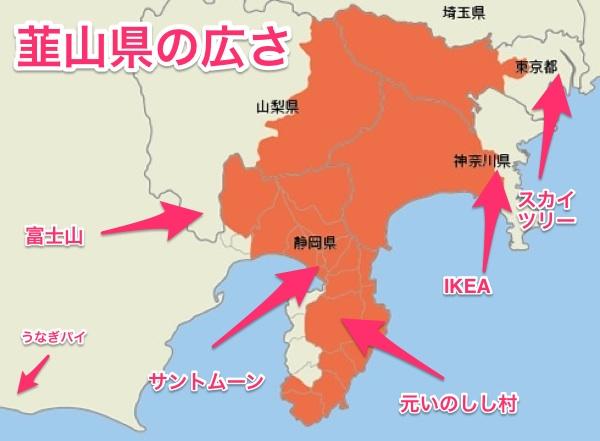 f:id:Bosssuke:20150904155321j:plain